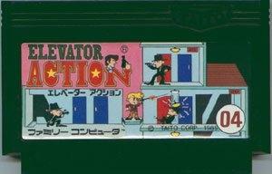 エレベーターアクション