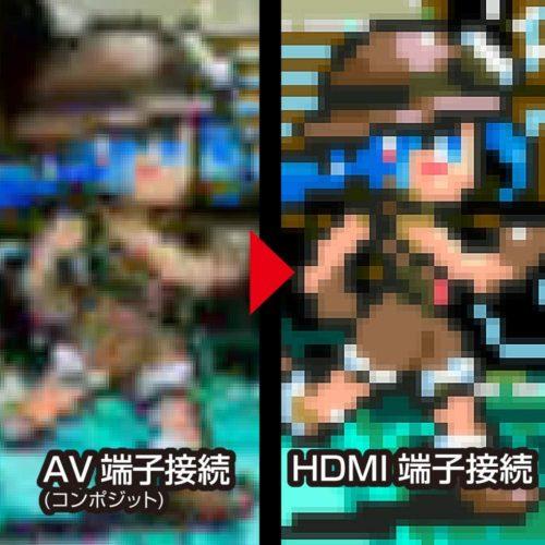 16ビットコンパクトMD HDMI コンポジットとHDMIの画質の違い
