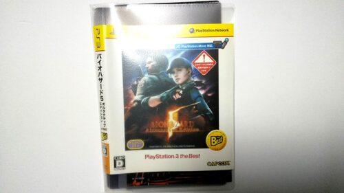 PS3のプラケースをソフトケースに交換