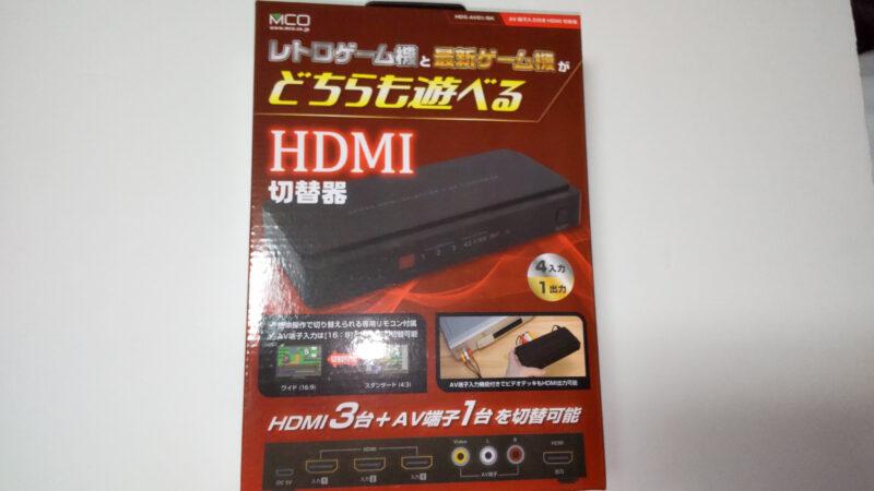 ミヨシ HDS-AV01